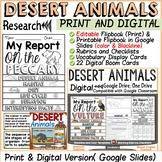 DESERT ANIMALS REPORT: INFORMATIVE WRITING: RESEARCH TEMPLATES PRINT & DIGITAL