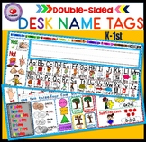 DESK NAME TAGS (DOUBLE-SIDED) K-1st