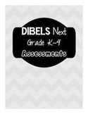 DIBELS Assessment Binder for Organization