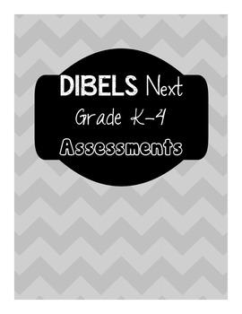 DIBELS Assessment Binder for Organization