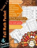 DIFFERENTIATED Fall Math Packet NO PREP