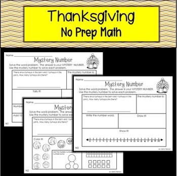 THANKSGIVING No Prep Math Story Problems