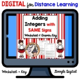 DIGITAL Adding Integers with SAME Signs Worksheet with Answer KEY Word Problems