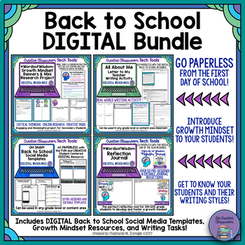 DIGITAL Back to School Bundle for Middle School