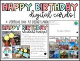 DIGITAL Birthday Cards with virtual birthday trip!