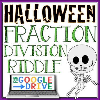 DIGITAL HALLOWEEN DIVIDING FRACTIONS RIDDLE:  GOOGLE DRIVE