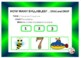 DIGITAL HOW MANY SYLLABLES? Grades 1-2-3 BOOM Internet™ Task Cards