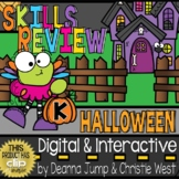 DIGITAL Kindergarten SKILL REVIEW Halloween Theme