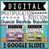 DIGITAL MULTIPLICATION & DIVISION CHOICE BOARDS BUNDLE IN
