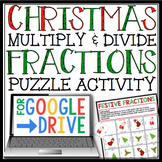 DIGITAL MULTIPLY AND DIVIDE FRACTIONS CHRISTMAS ACTIVITY: