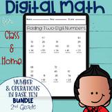 DIGITAL Math Practice for Second Grade NBT Standards BUNDL