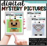 DIGITAL Mystery Pictures Multiplication/Animals/Google Sli
