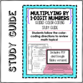 Digital and Paper Color-Coding Study Guide: Multiplying by