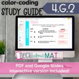 DIGITAL & PAPER: Color-Coding Study Guide: 4.G.2 Classifyi