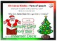 DIGITAL PARTS of SPEECH in Christmas Riddles