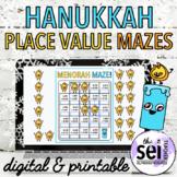 DIGITAL & PRINTABLE HANUKKAH DECEMBER HOLIDAY MATH ACTIVITIES - PLACE VALUE