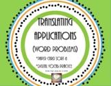 DIGITAL & Paper Word Sort:  Translating Applications (Voca