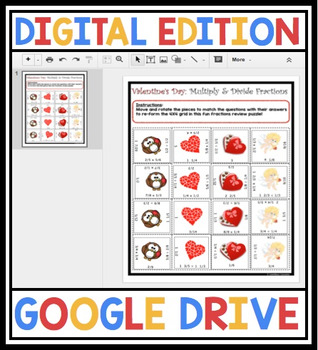 DIGITAL VALENTINE'S DAY MULTIPLY AND DIVIDE FRACTIONS ACTIVITY:  GOOGLE DRIVE