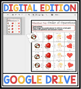 DIGITAL VALENTINE'S DAY ORDER OF OPERATIONS ACTIVITY:  GOOGLE DRIVE