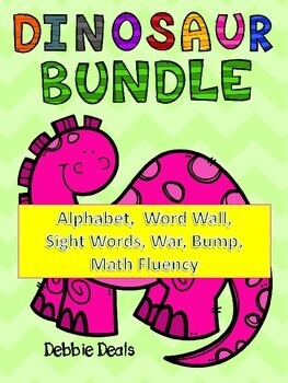DINOSAUR BUNDLE