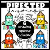 DIRECTED DRAWINGS - SEASONAL BUNDLE (DISTANCE LEARNING)