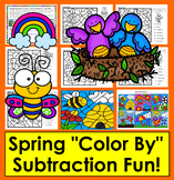 Spring Activities: Color By Difference- Subtraction
