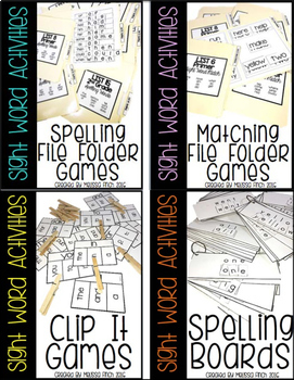 DISCOUNTED BUNDLE Sight Word Activities- For Special Education