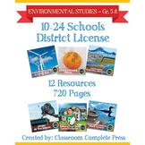 DISTRICT LICENSE 10-24 – Year Long Program – ENVIRONMENTAL STUDIES – Grades 5-8