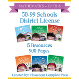 DISTRICT LICENSE 50-99 – Year Long Program – MATHEMATICS – Grades PK-8