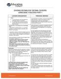 DIVIDING DECIMALS BY DECIMAL DIVISORS USING BASE 10 BLOCKS PART 1