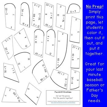 DIVISION Baseball Math Project Game - FUN way to add math to your Sports Decor!