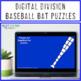 DIVISION Baseball Math Game - Create a Sports Classroom Bulletin Board!