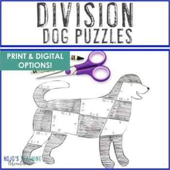 DIVISION Dog Puzzle Math Centers Activity | FUN Dog Theme Decor Supplement