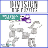 DIVISION Dog Puzzle Math Centers Activity | FUN Dog Theme