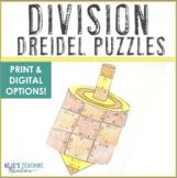 DIVISION Dreidel Puzzles | Hanukkah Centers | December Math Games or Activities