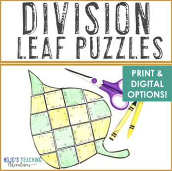 DIVISION Leaf Math Activities, Puzzles, or Games - Make a Bulletin Board!