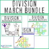 DIVISION March Math Craftivities BUNDLE for St. Patrick's