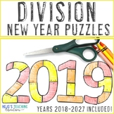 DIVISION 2019 New Year Math Game, Activities, Stations, or Centers