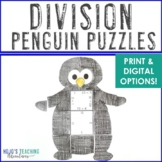 DIVISION Penguin Activities   FUN Winter Math Centers, Games, or Craftivity