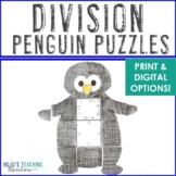 DIVISION Penguin Activities   FUN Winter Math Centers, Gam