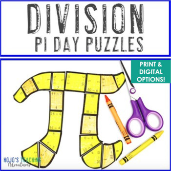 DIVISION Pi Day Activities for the Elementary Classroom - Math Centers or Games
