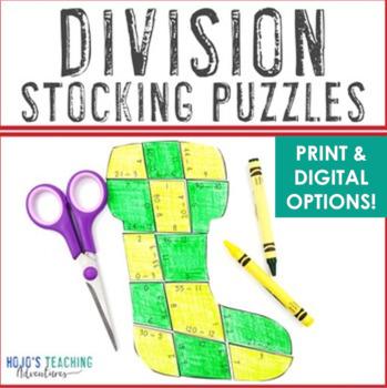 DIVISION Stocking Puzzles - FUN Christmas Math Worksheet Alternative