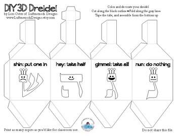 DIY 3D Dreidel by Luftmensch Designs | Teachers Pay Teachers
