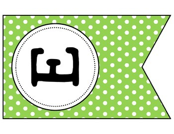 DIY Decor: Welcome Banners Freebie {Primary Polka Dot}