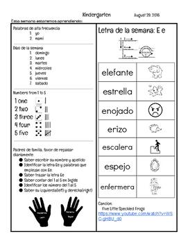 Newsletter / flashcards / HW week 2 / Kindergarten / Bilin