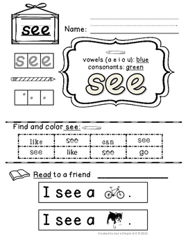 DNealian Kindergarten Sight Word Pack #1 (cut-free)