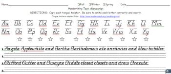 D'Nealian Manuscript Handwriting Test