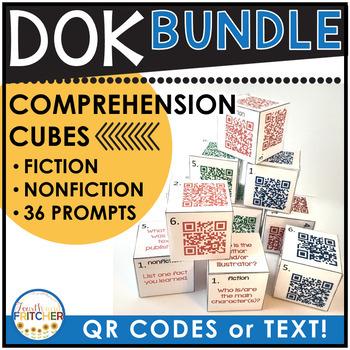 DOK Comprehension Cubes BUNDLE