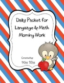 Daily Grammar and Math Packet CCSS Aligned #3