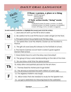DOL: nouns and verbs